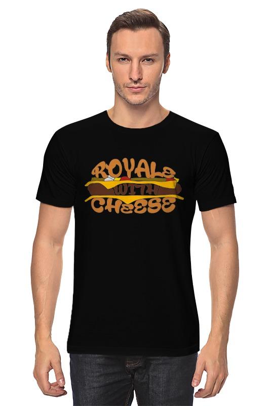 Футболка классическая Printio Рояль с сыром (криминальное чтиво)