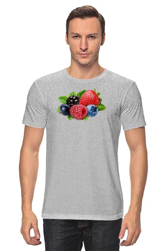 Printio Berries