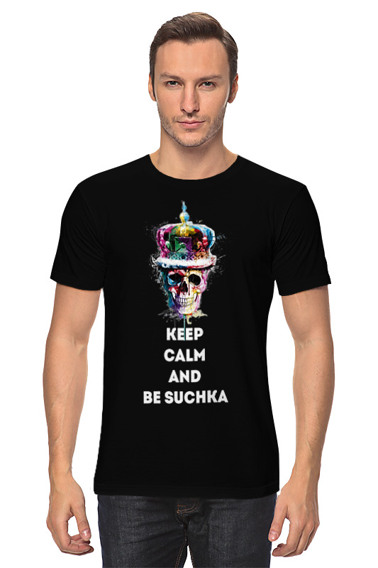 Футболка классическая Printio Keep calm and be suchka сумка printio keep calm and ski on