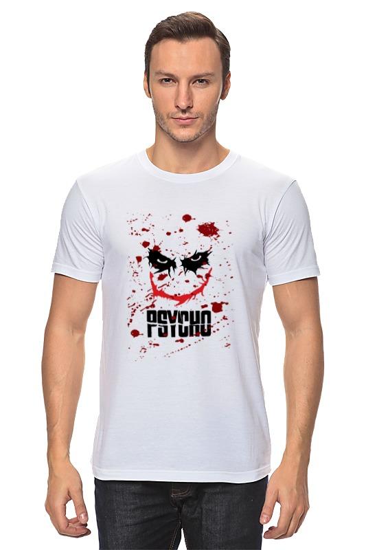 Футболка классическая Printio Джокер (psycho) psycho psycho you love us…you hate us