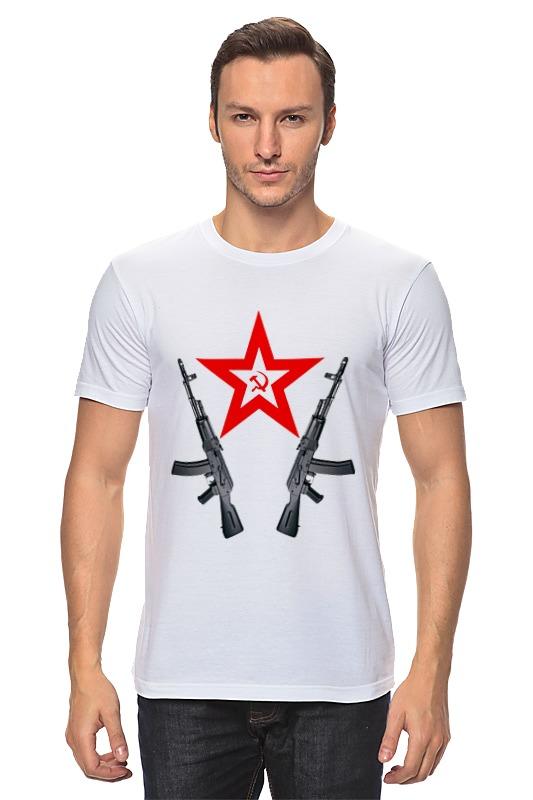 Футболка классическая Printio Redstar ak автомат калашникова пневматический в москве