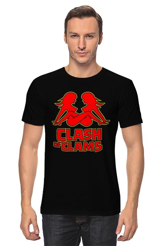 Футболка классическая Printio Clash of clams свитшот унисекс хлопковый printio clash of clams