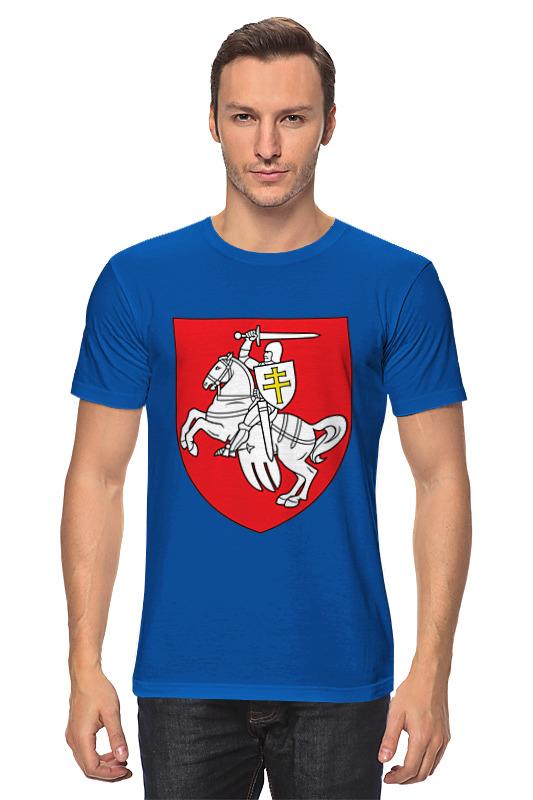 Футболка классическая Printio Герб погоня шаргунов с катаев погоня за вечной весной