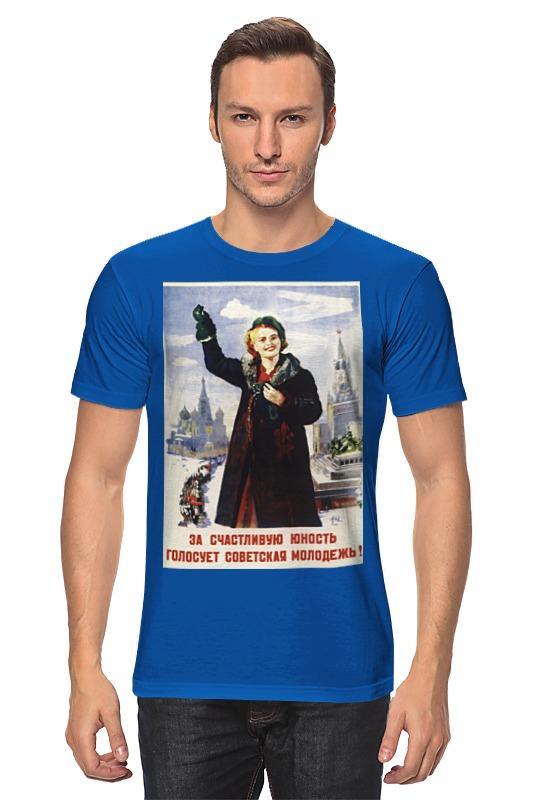 Футболка классическая Printio Советский плакат, г.