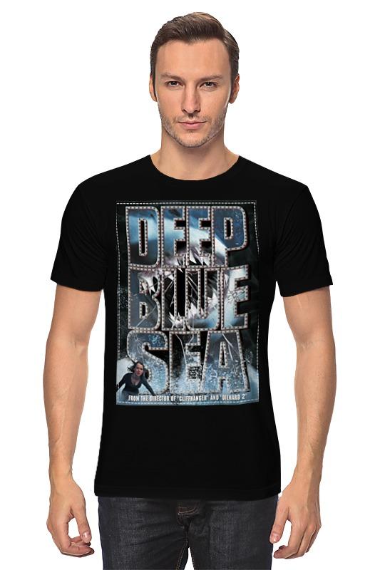 Футболка классическая Printio Глубокое синее море цена и фото