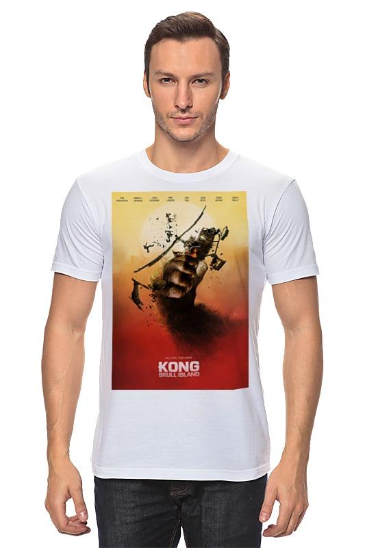 Футболка классическая Printio Конг: остров черепа / kong: skull island футболка стрэйч printio kong is king кинг конг