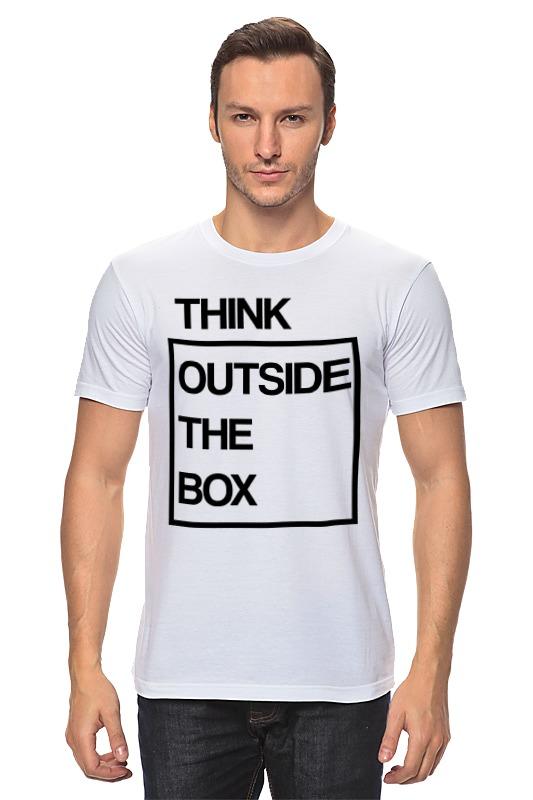 Футболка классическая Printio Думай вне коробки (мысли иначе) цена