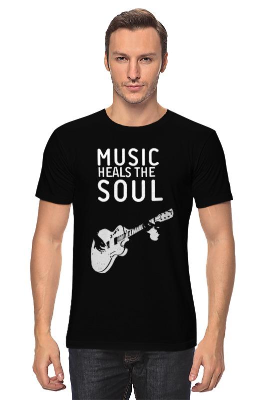 Футболка классическая Printio Music heals the soul soul music