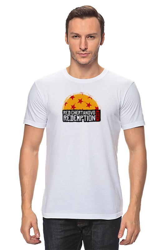 Футболка классическая Printio Red chertanovo moscow redemption сумка printio red dead redemtion game