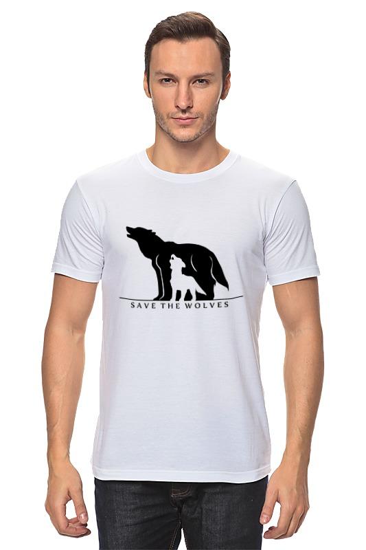 Футболка классическая Printio Сохранить волков футболка print bar битва волков