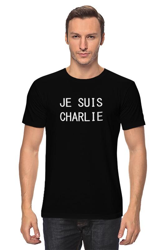 Футболка классическая Printio Je suis charlie... футболка кто не хочет говорить с лавровым