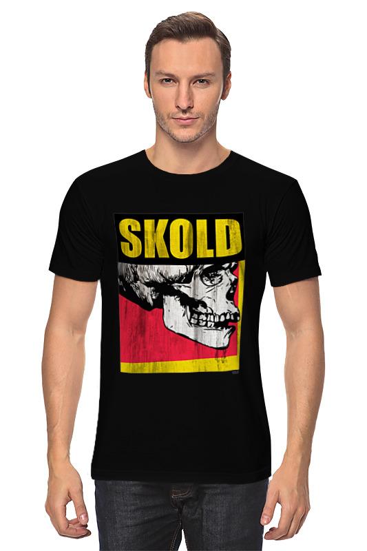 лучшая цена Футболка классическая Printio Skold