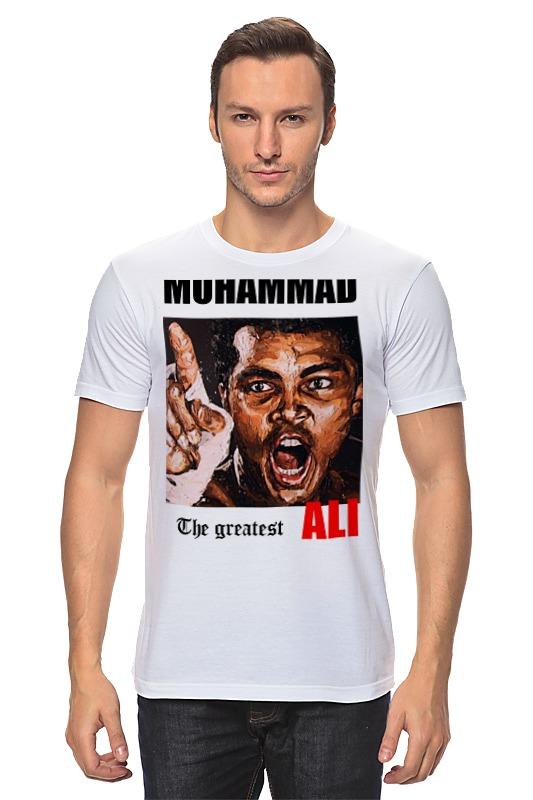 Футболка классическая Printio Muhhamad ali the greatest klassik the greatest melodies