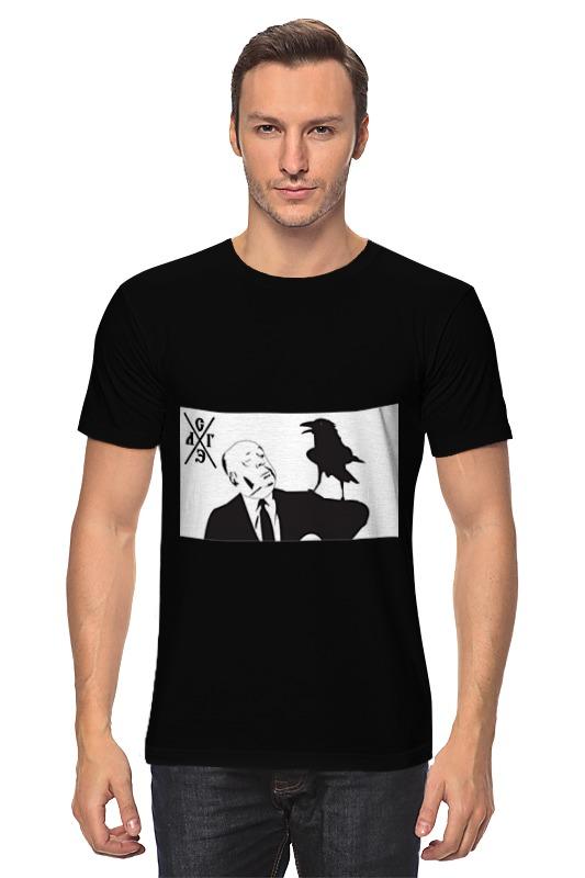 Футболка классическая Printio C/л/г/э футболка c audigier