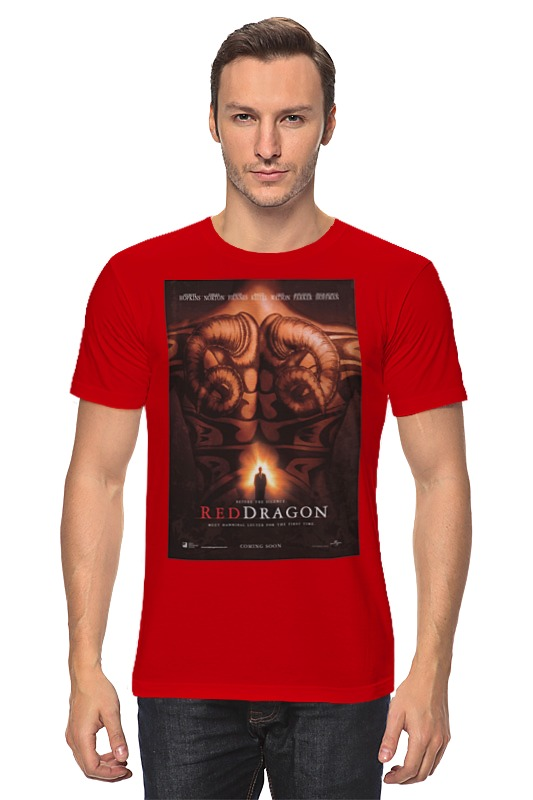 Футболка классическая Printio Red-dragon / красный дракон dragon футболка dragon claim it tee f10 brown