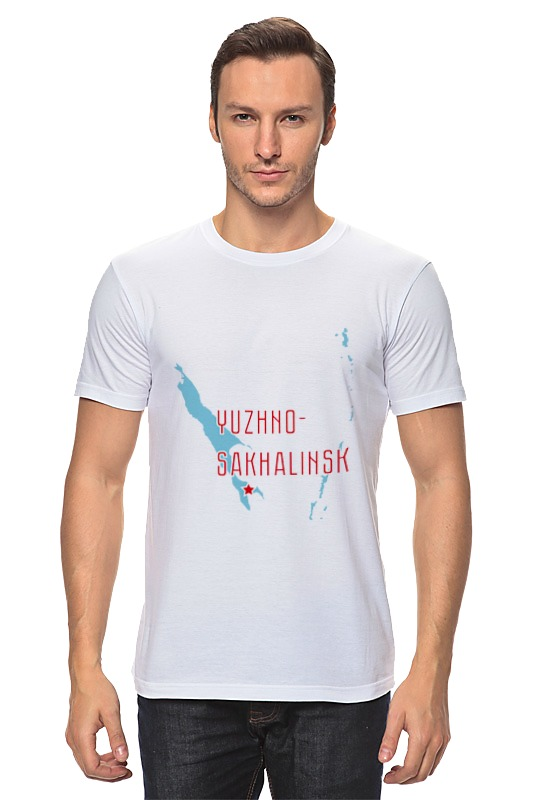 Футболка классическая Printio Сахалинская область. южно- сахалинск free shipping 10pcs u6813b