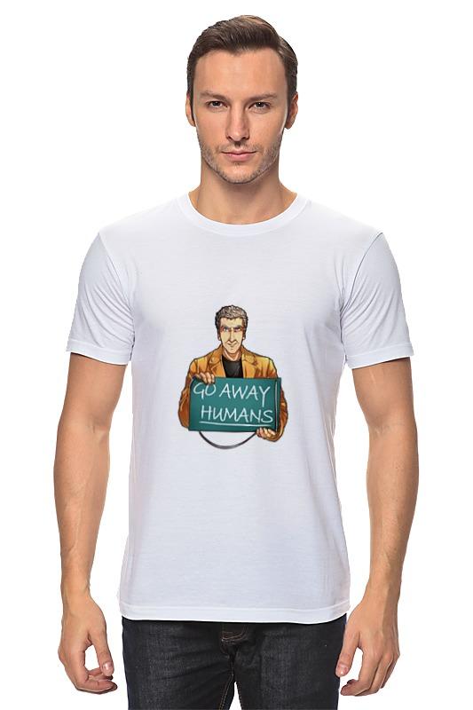 Футболка классическая Printio Go away humans футболка классическая printio vincent van go away