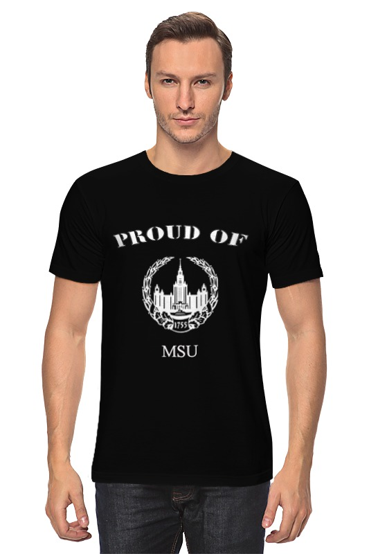 все цены на Футболка классическая Printio Proud of msu онлайн
