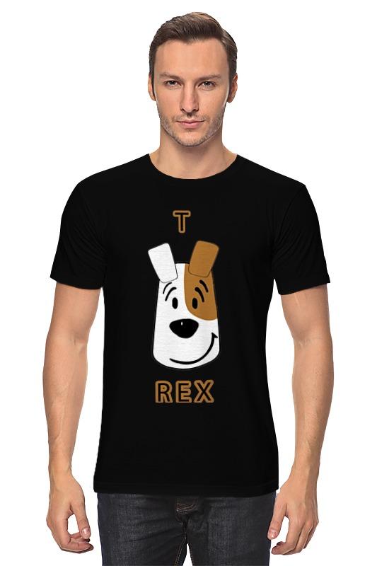 Футболка классическая Printio T-rex