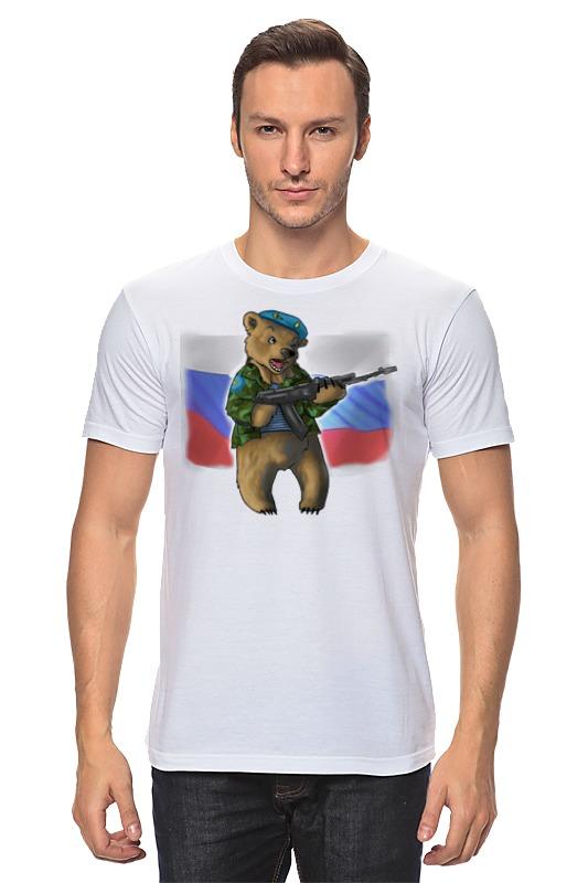 Футболка классическая Printio Russian bear russian phrase book