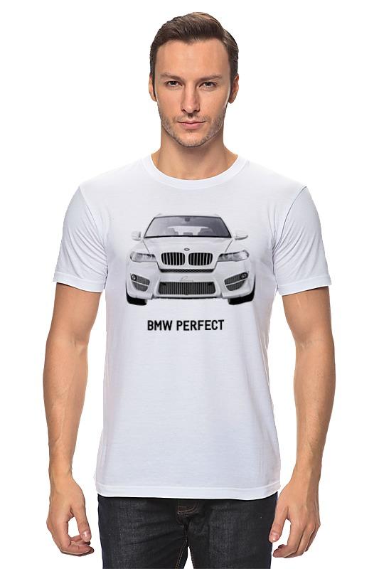 Футболка классическая Printio Bmw perfect футболка perfect j perfect j pe033ewaowy7 page 5
