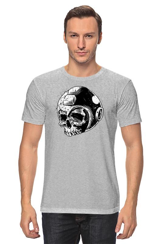 Футболка классическая Printio Skull art футболка классическая printio skull cherry