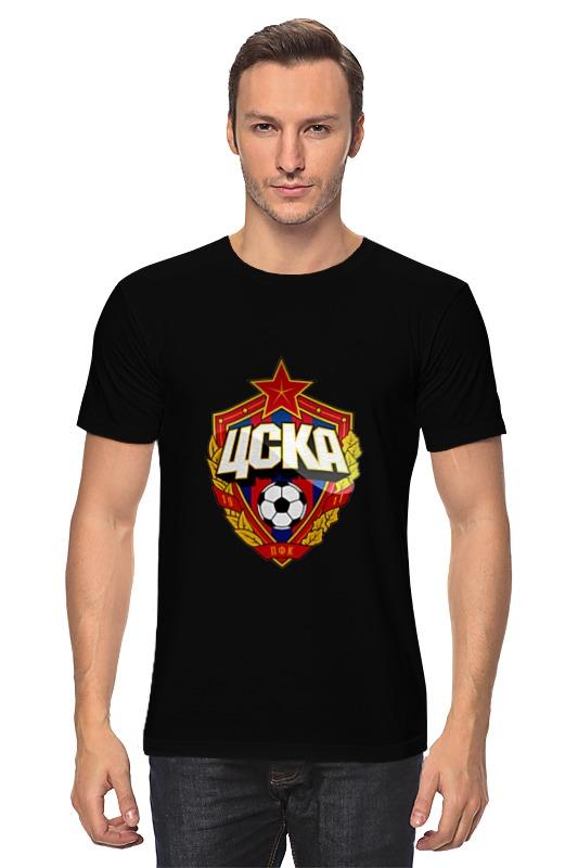 Футболка классическая Printio Цска - фан фон для презентации черный