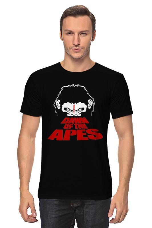 Футболка классическая Printio Планета обезьян футболка с полной запечаткой для девочек printio планета обезьян planet of the apes