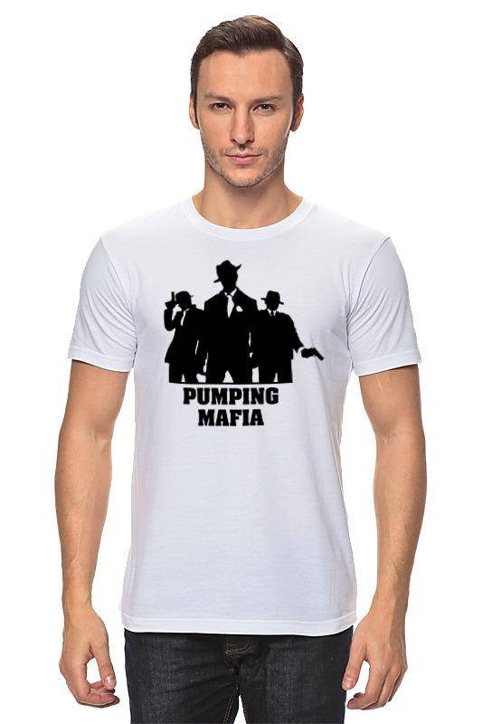 Футболка классическая Printio Pumping mafia #1 футболка классическая printio pumping mafia 1