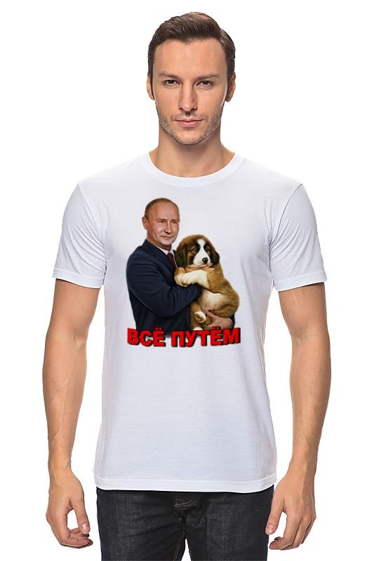 цена на Printio Putin