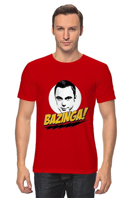 Футболка классическая Printio Bazinga! худи print bar bazinga