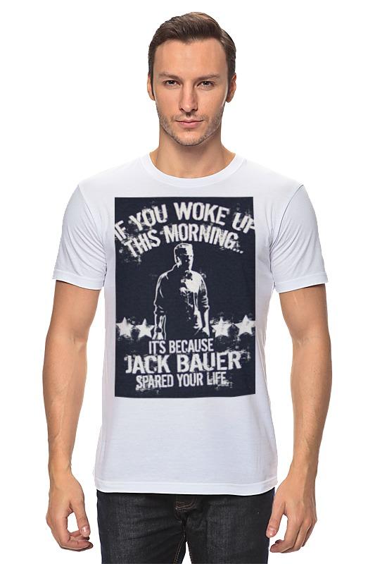 Футболка классическая Printio Джек бауэр футболка классическая printio светильник джек