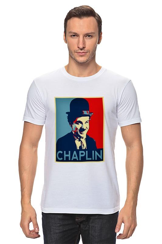 Футболка классическая Printio Чарльз чаплин футболка классическая printio чарльз буковски charles bukowski