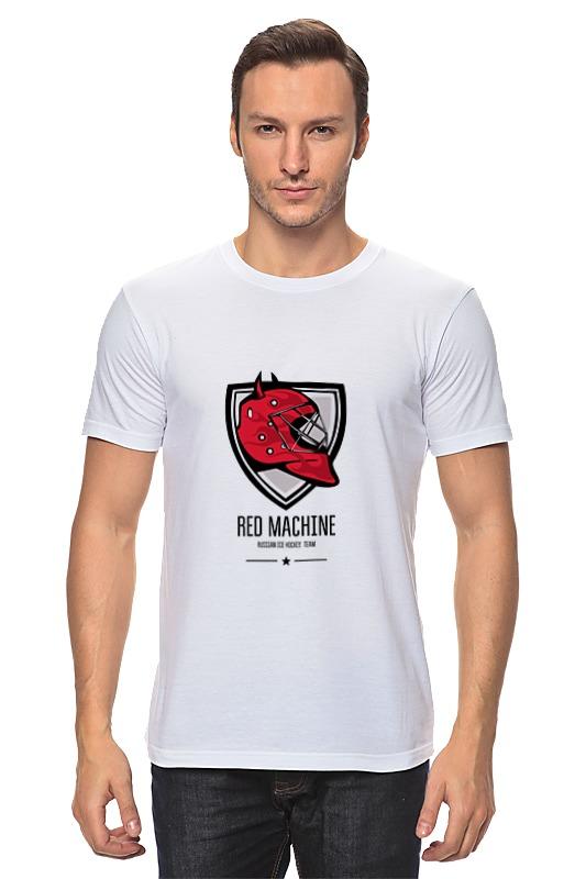 Футболка классическая Printio Красная машина