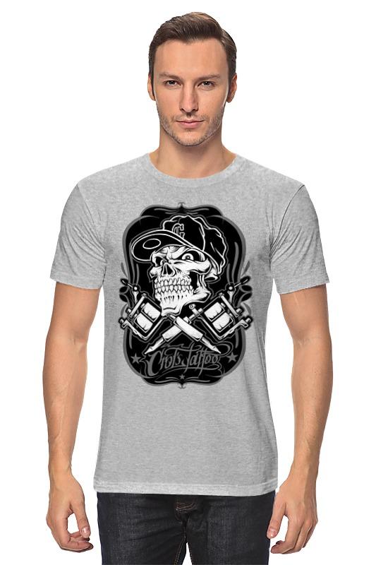 Футболка классическая Printio Skull худи print bar skull