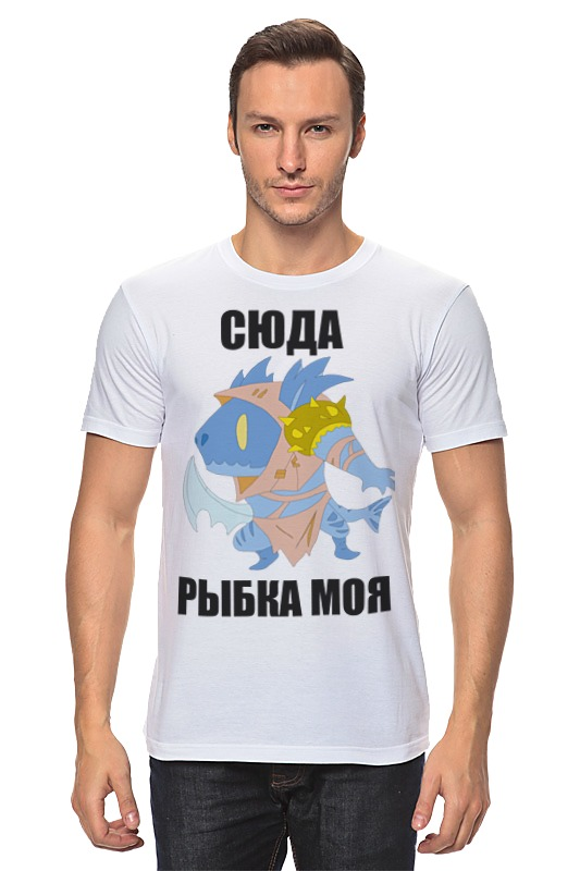 Футболка классическая Printio Фан арт сларк футболка классическая printio 62 2% в саратове