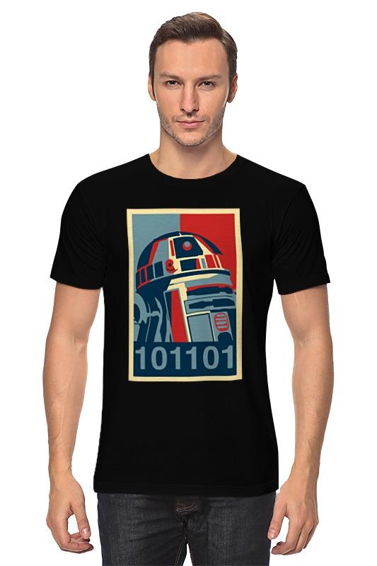 Футболка классическая Printio R2-d2 (star wars) футболка классическая printio 62 2% в саратове