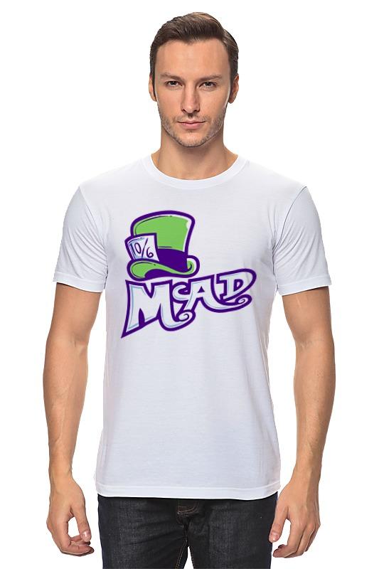 Футболка классическая Printio Безумный шляпник (mad hatter) михаэль фартуш синдром алисы в стране чудес