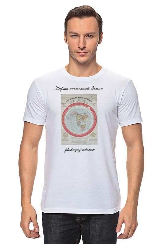 Футболка классическая Printio Карта плоской земли научное использование искусственных спутников земли