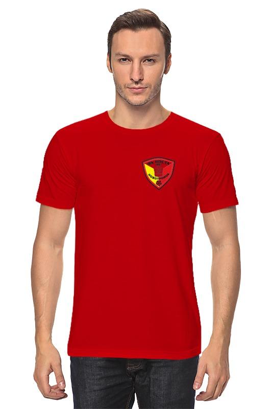 Футболка классическая Printio Фк носта новотроицк футболка классическая printio фк ростов
