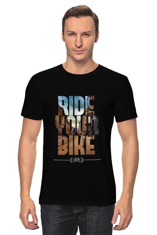 Футболка классическая Printio Ride your bike (город) new style high speed full suspension fat tire electric bike 20ah battery e bike electric bicycle 48v