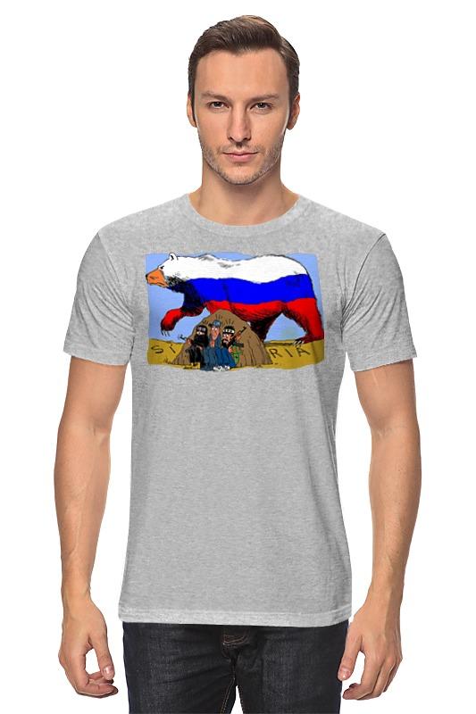 Футболка классическая Printio Русский медведь в сирии футболка классическая printio олег тактаров русский медведь oleg taktarov