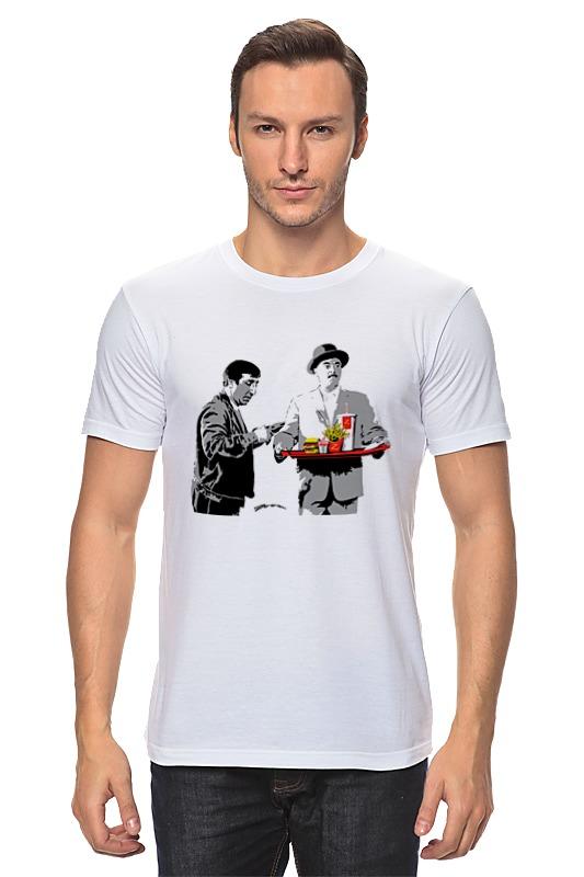 Футболка классическая Printio Товарищ саахов футболка классическая printio тамбовский волк тебе товарищ