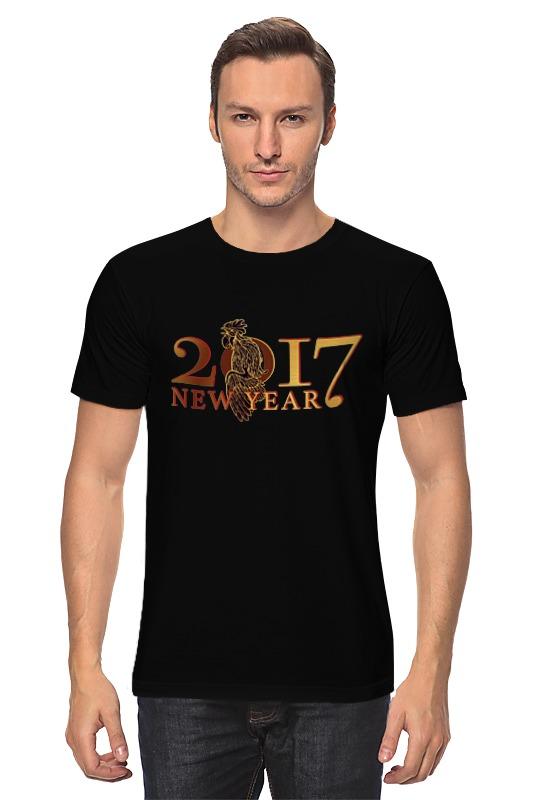 Футболка классическая Printio Новый год 2017 футболка классическая printio новый год