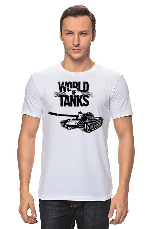 Футболка классическая Printio World of tanks - type 59