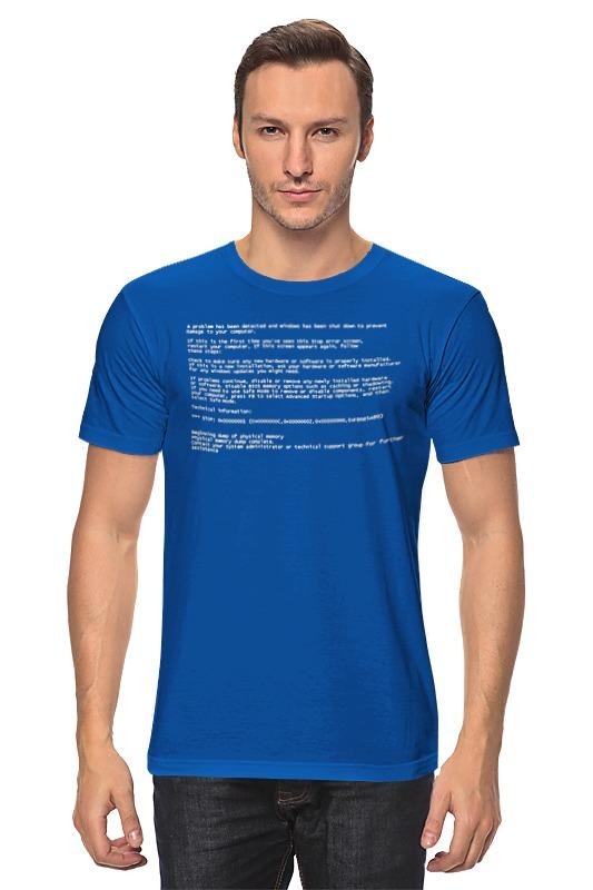 Футболка классическая Printio Синий экран смерти синий цвет