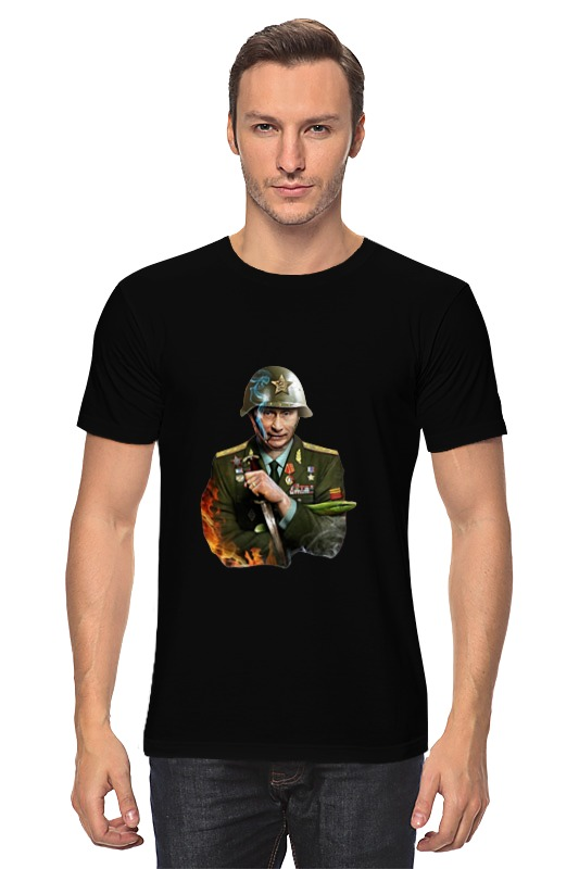 Футболка классическая Printio Путин солдат футболка классическая printio неизвестный солдат