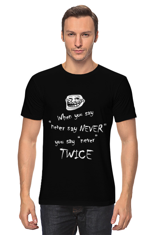 Футболка классическая Printio Troll face never say never футболка print bar troll