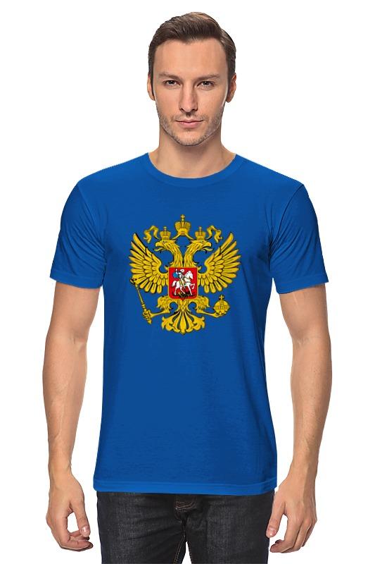 Футболка классическая Printio Герб россии купить герб россии от пограничного столба интернет магазин