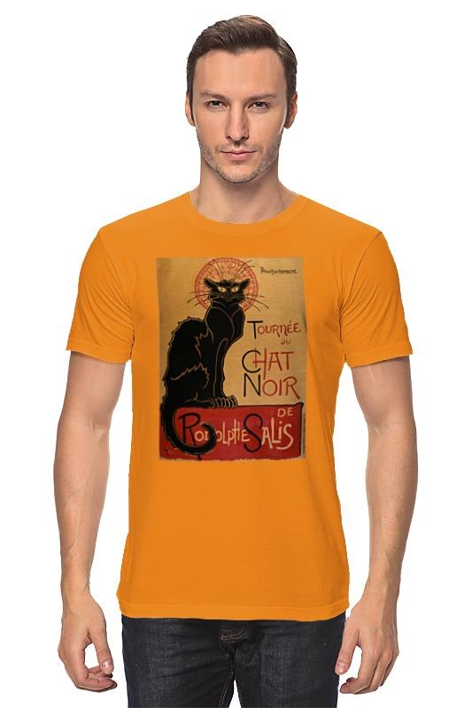 Футболка классическая Printio Чёрный кот. chat noir. pr cd09 статуэтка кот грусть le chat domestique parastone